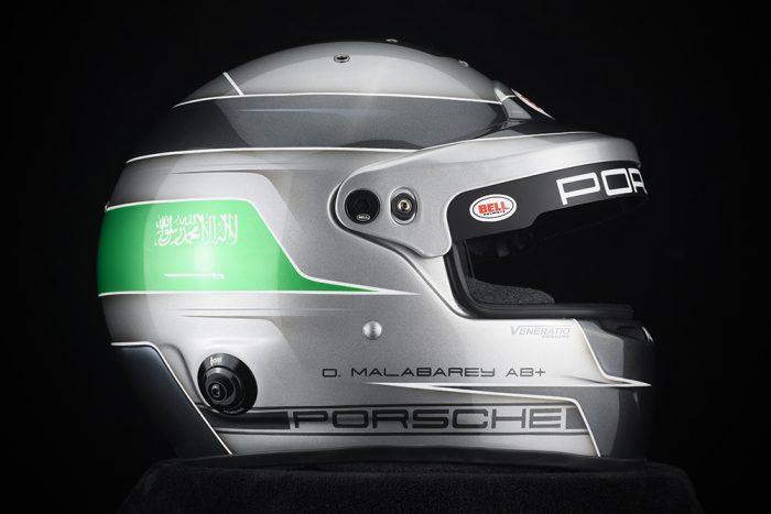 Custom Painted Bell GT5 Touring Helmet by Veneratio Designs